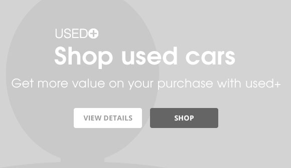 Edmunds Used+ Landing Page